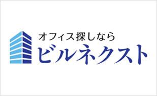 物件情報 ~名古屋広小路プレイス~